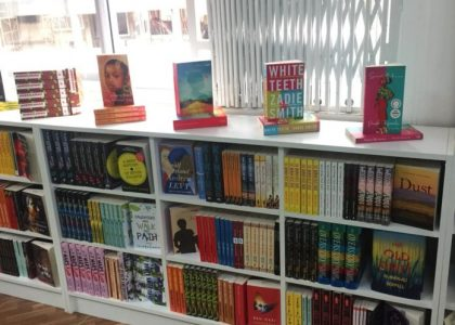 The 'e-Ananse' Library Initiative